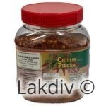 Araliya Cilli Pieces -PVC BOT- 250g – 3797