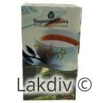 Bogawanthalawa The 50 pack – 3186