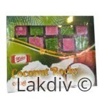 Mikee Coconut Rock 200g – 3777