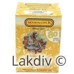 Siddhalepa Herbal Ayurvedic Balm 100 g – 3274