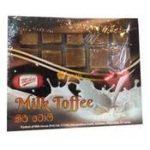 milk-toffee-mikee-Lakdiv.jpg